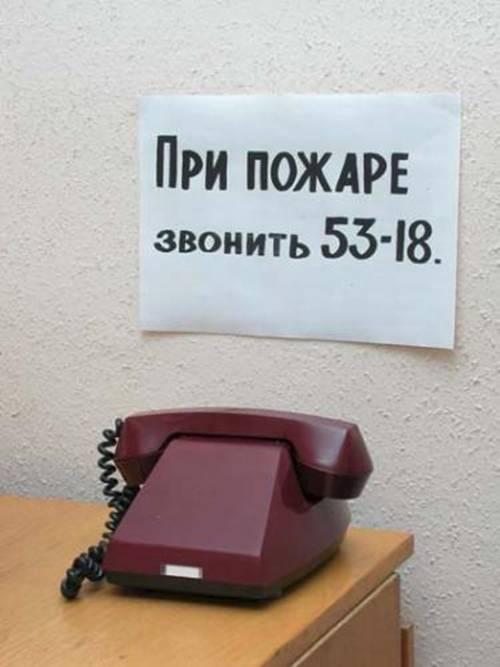 Прикольные картинки номера телефонов