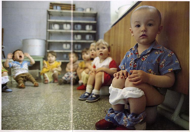 Поздравление, смешные картинки детские про детский сад
