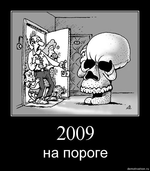 Картинка, картинки с черным юмором про новый год